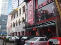 壹加壹时尚东北菜(金龙路店)