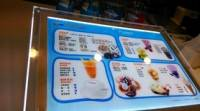 DF冰淇淋(道里万达店)