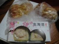 琳琅饼屋(金贸店)