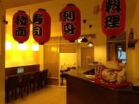 寿司王子一号店(麦凯乐店)