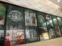 星巴克咖啡(会展红博店)