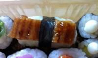樱兰寿司店