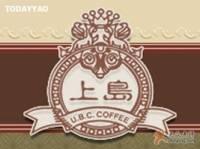 上岛咖啡(西湖店)