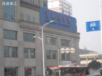 宝盛宾馆钱塘轩