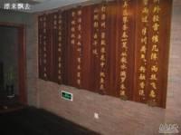 藕花洲中餐厅