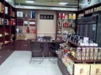 古意名茶(多蓝水岸店)