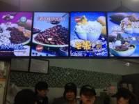 芋贵人(杭州大厦店)
