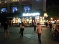 麦当劳(新华路店)