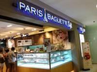巴黎贝甜(西湖文化广场店)