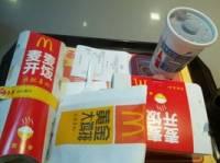 麦当劳(解放路店)