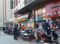 0048香辣虾(清溪路店)