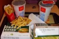 麦当劳(中山东路)