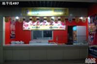 韩国鲍鲍饭