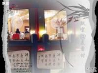 麦香村(大北街店)
