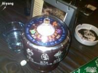 名典咖啡语茶(长安金座店)