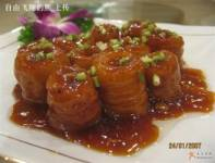 贵和皇冠假日中餐厅