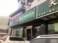 名典咖啡语茶(泺源大街店)