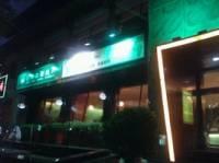 名典咖啡语茶(趵南路店)