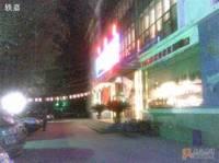 金湘玉酒店(迎宾店)
