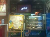 麦当劳(恒隆广场店)