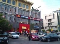 麦当劳(关兴路得来速店)