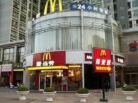 麦当劳(春城得来速餐厅)