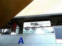 鲜芋仙(长水国际机场店)