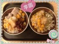 鲜芋仙(园西路店)