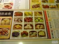 老东粥皇茶餐厅(金龙店)