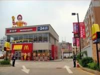 麦当劳(十里长街得来速店)