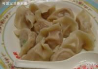 大娘水饺(张掖路店)