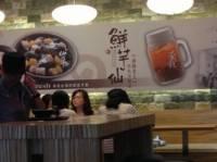 鲜芋仙(益珑店)
