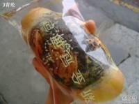 新金冠(上海北路店)