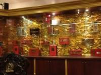金品源茶庄