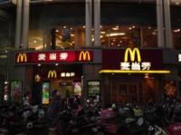 麦当劳(民德路店)
