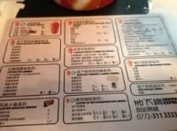 地下铁奶茶店(中山路店)