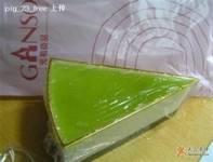 元祖蛋糕(叠山路店)