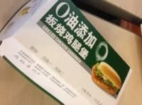 麦当劳(汇东国际店)