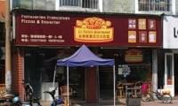 芭蒂斯雅法式小吃屋