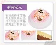 元祖蛋糕(二七北路店)