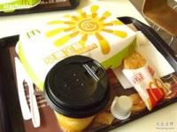 麦当劳(新民生店)
