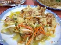 东北饺子鲜(卖鱼路分店)
