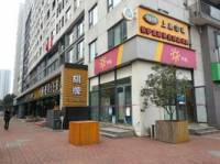 上岛咖啡(新碶店)