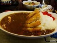 松坂日本料理