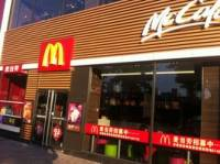 麦当劳甜品站(天一店)
