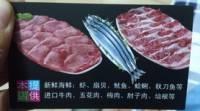 佳妍自助烤肉
