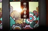 稻香村(麦凯乐店)