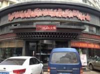 宏佰餐饮管理