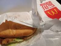 麦当劳(中山东路店)