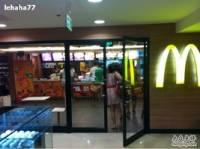 麦当劳(贵都百货店)